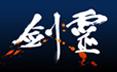 《劍靈Blade & Soul》劍靈菁英與藝術大賞選拔活動開跑!