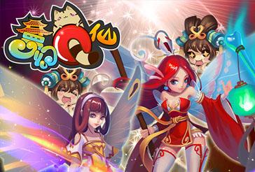 《夢幻Q仙》「星瀾仙界」改版在即,六大新玩法顛覆頁遊世界!