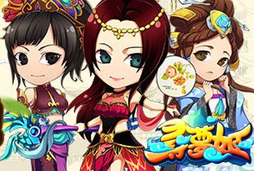 《尋夢姬》9月17日不刪檔封測開啟 玩妹子都愛玩的遊戲