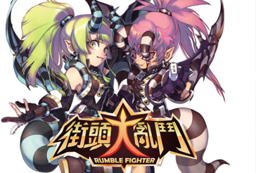 《街頭大亂鬥》可愛多人格鬥線上遊戲   10月23日全面公測!