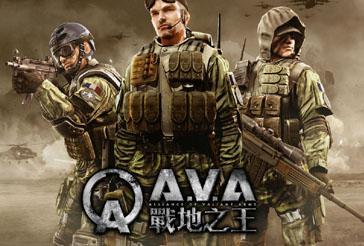《A.V.A 戰地之王》歡慶百萬會員達成創意骨牌秀無限驚艷 百萬玩家締造驚人記錄