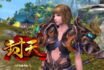 《封天Online》3D仙俠線上遊戲10月22日血戰公測!釋出大型PK副本「天庭爭奪戰」
