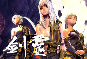 《劍靈 Blade & Soul》公開第八職業「咒術師」宣傳影片展示咒符戰鬥姿態