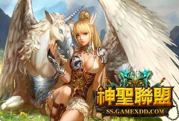 《神聖聯盟》暗黑格鬥頁遊營運權確定 曝光遊戲背景及人物原畫