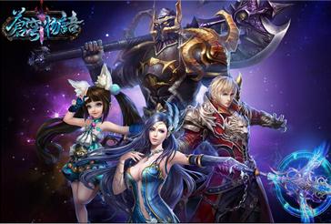 《蒼穹物語》台港澳營運權玩客數位宣佈取得 遊戲特色搶先釋出!