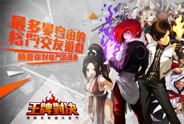 《王牌對決》Garena宣布代理格鬥交友遊戲128位英雄跨時空集合