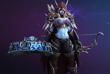 《暴雪英霸》女妖之王降臨!揭露新英雄「希瓦娜斯‧風行者」與新戰場、團隊聯賽資訊