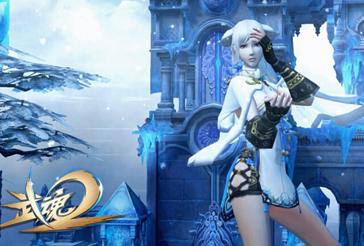 《武魂2 Online》