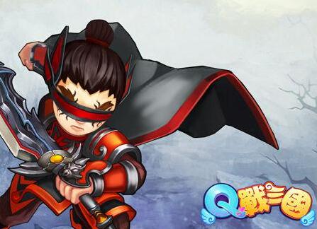 Muxplay宣佈取得《Q 戰三國》台港澳聯營權 預計8月中旬開放測試