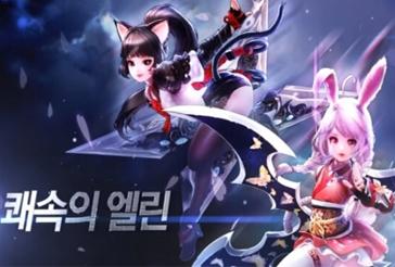 手持巨大手裏劍!《TERA》韓版曝光艾琳種族專屬新職業「忍術士」宣傳影片