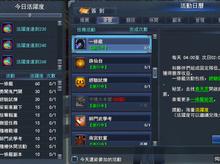 武魂2 Online