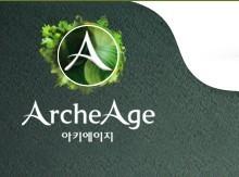 上古世紀 ArcheAge