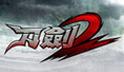 刀劍2 Online